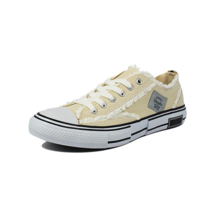 Fashion beggar canvas shoes
